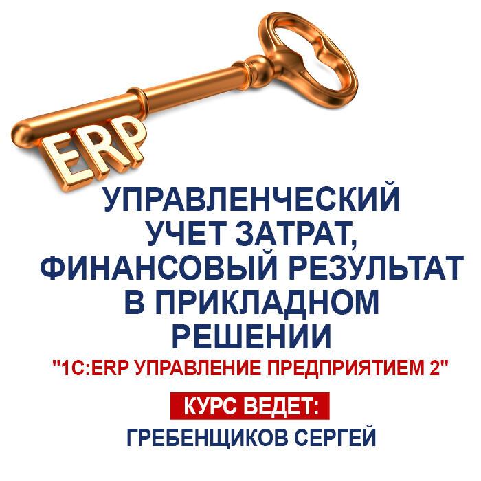 edu_12